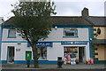Athboy, County Meath (2)