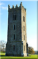 O'Neills Tower